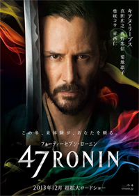 Huge-Failures-Movies-That-Bombed-47-ronin